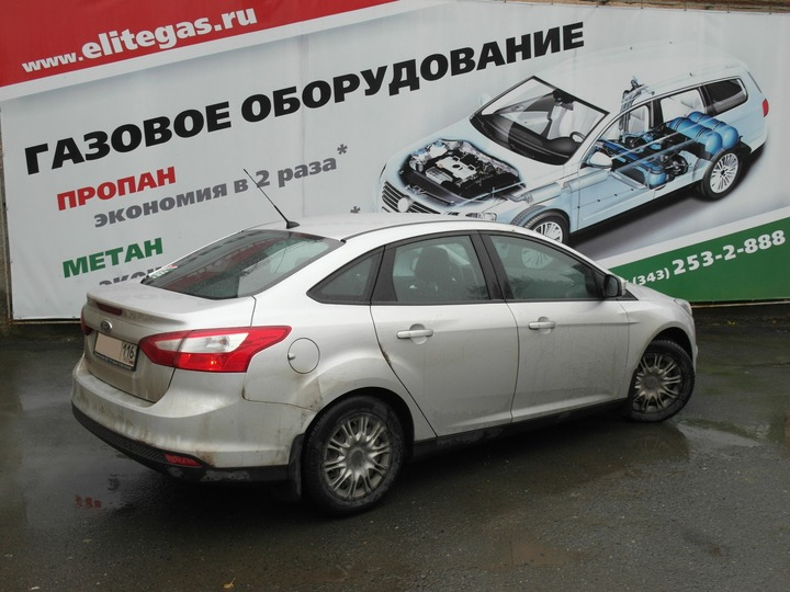 Ford Focus III (Форд Фокус 3)
