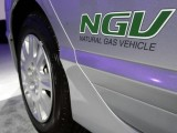 The Honda Civic Natural Gas Vehicle is s
