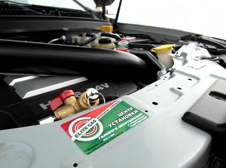 Подкапотная компоновка ГБО BRC Sequent Plug&Drive CNG, Chevrolet Captiva C100