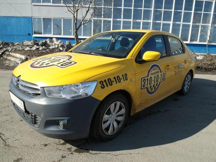 ситроен с-elysee такси