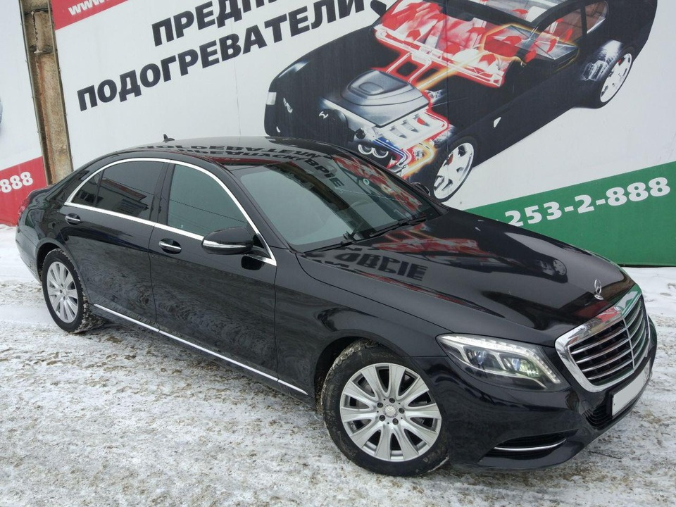 Mercedes Benz S 350d 4MATIC L W222