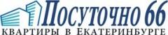 Квартиры посуточно в Екатеринбурге