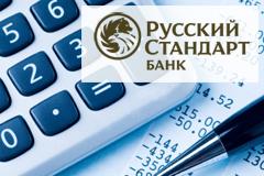 calc-credit