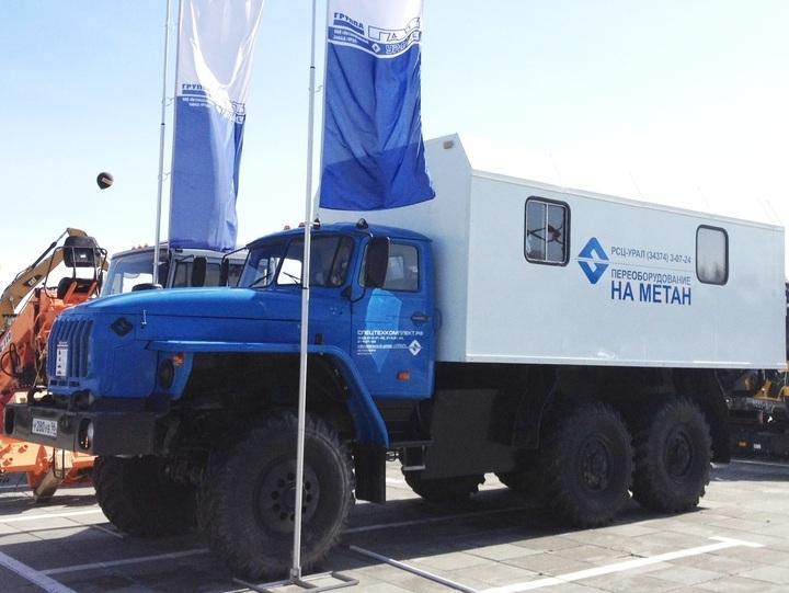 автомобиль Урал на метане CNG