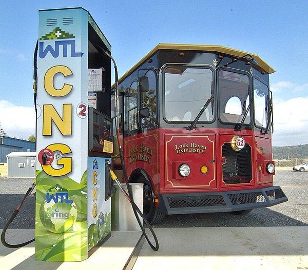 Университетский автобус в Пенсильвании на природном газе