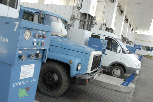 грузовик ГАЗ и ГАЗель на метане, сжатом природном газе, КПГ
