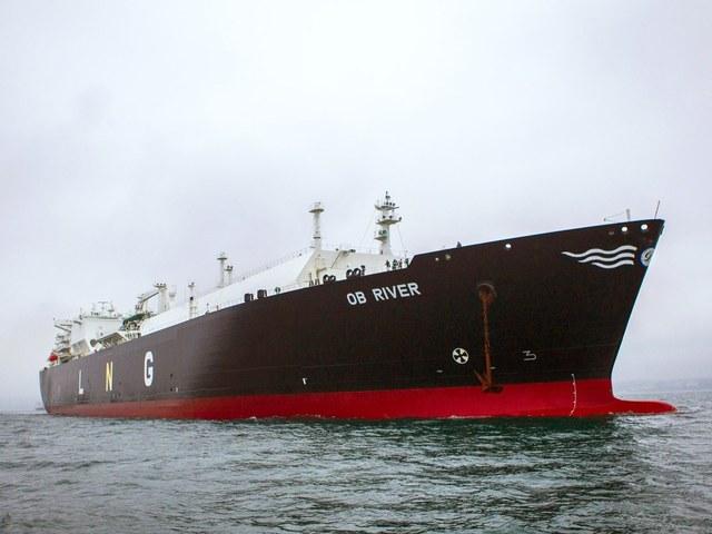 танкер на сжиженном природном газе, LNG