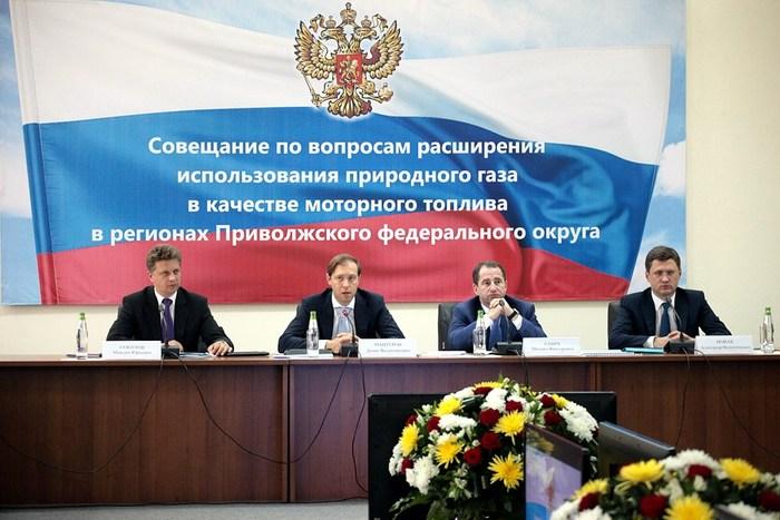 совещание по вопросам расширения использования природного газа в качестве моторного топлива, 6 июня 2014, Нижний Новгород