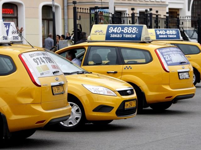 В Москве появятся газовые такси
