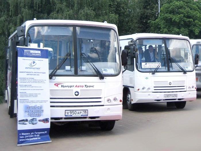 ПАЗ-32053-11-CNG, ПАЗ-320302-11-CNG