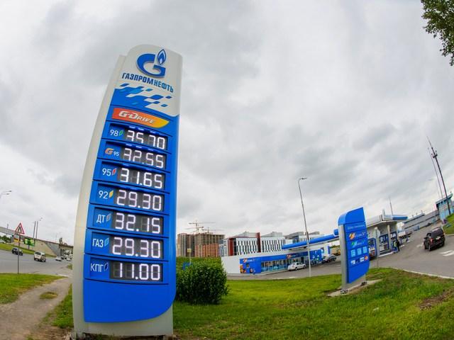 Газовая заправка метаном, природным газом, Газпром, Пулковское шоссе