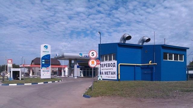 пункт по переоборудованию автотранспорта на метан, Алтай, Барнаул