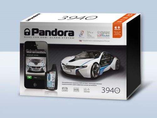 Автосигнализация Pandora DXL 4300, Екатеринбург