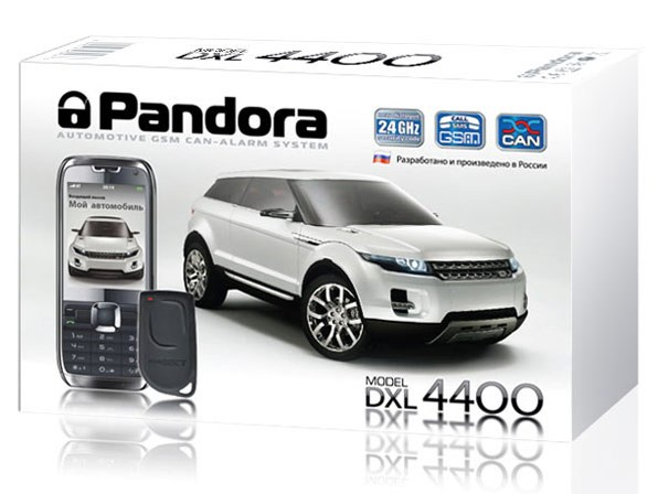 Автосигнализация Pandora DXL 4400, Екатеринбург