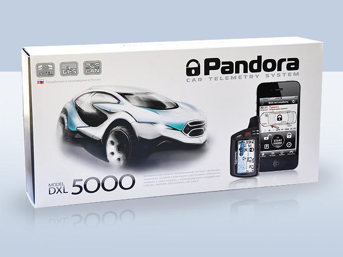 Автосигнализация Pandora DXL 5000, Екатеринбург