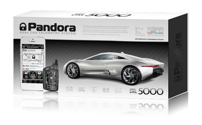 Автосигнализация Pandora DXL 5000 New, Екатеринбург