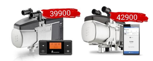 Подогреватель Hydronic 3 B/D4E с устройством управления по специальной цене, акция