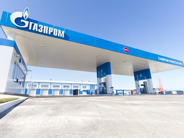 АГНКС в Уфе, заправка метан, КПГ