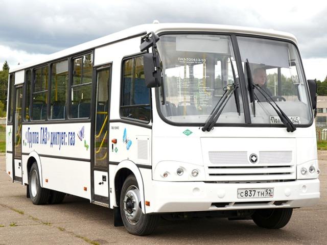 Автобус ПАЗ-320412 CNG