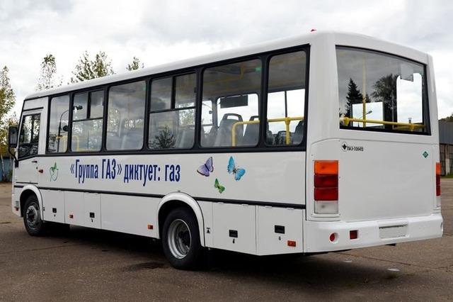 Газовый автобус ПАЗ-320412 CNG на метане
