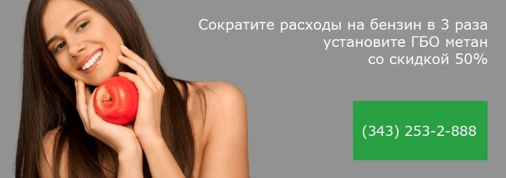 программа поддержки перехода на метан от Газпром