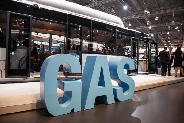 Половину общественного транспорта России переведут на газ к 2030 году