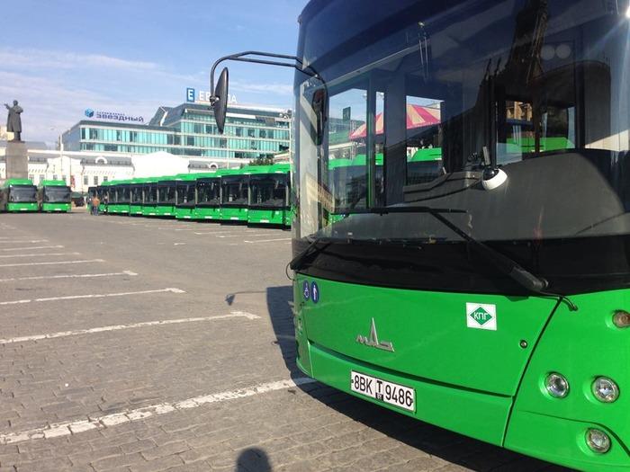 екатеринбург автобусы МАЗ на природном газе к дню города 2015