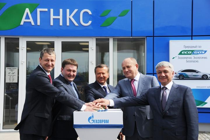 Газпром, Зубков, АНГКС
