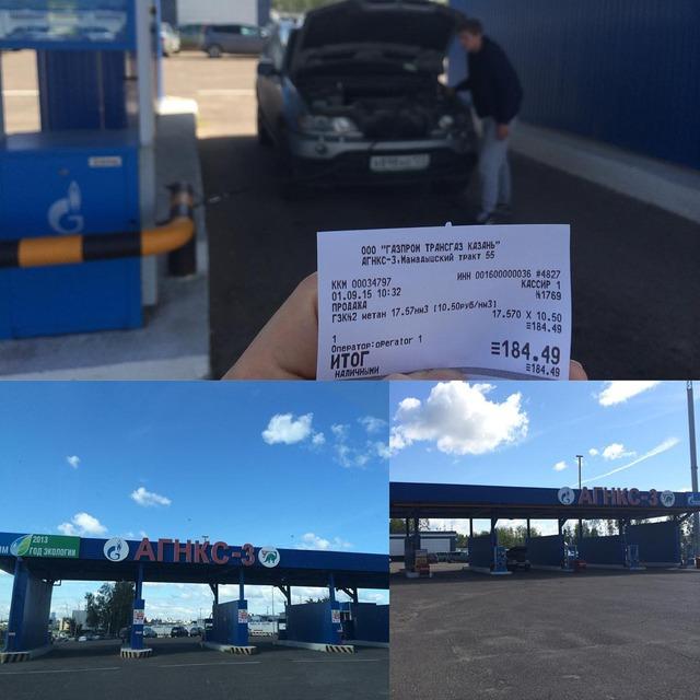 BMW на метановой заправке, АГНКС, цена 10,5 руб за куб