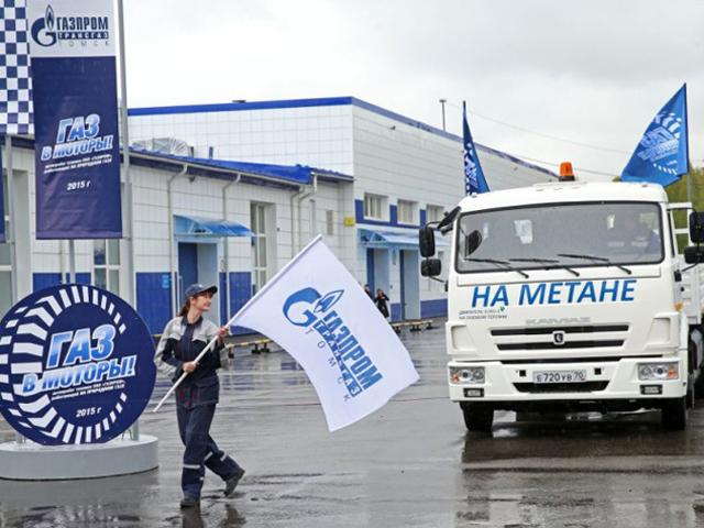 Автопробег, Газ в моторы!, 2015
