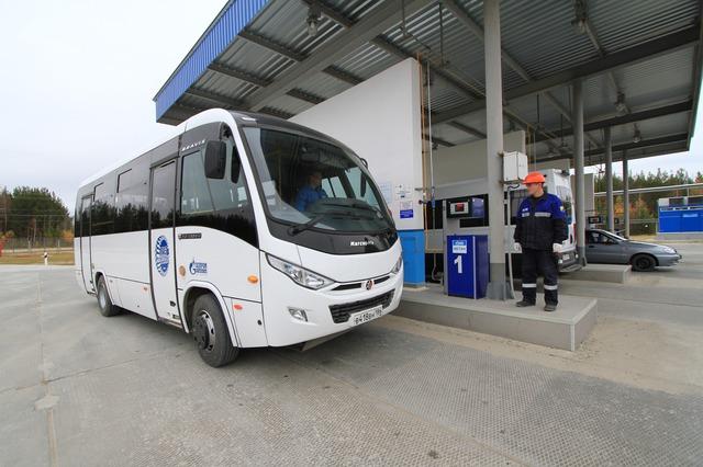 Bravis, автобус на метане на АГНКС
