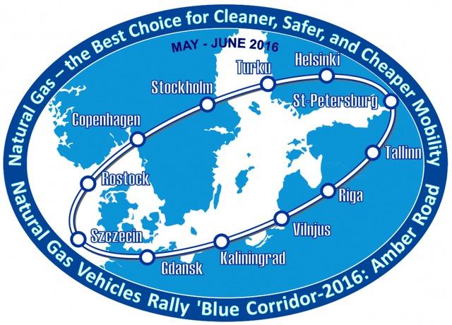 схема маршрута, Голубой коридор 2016