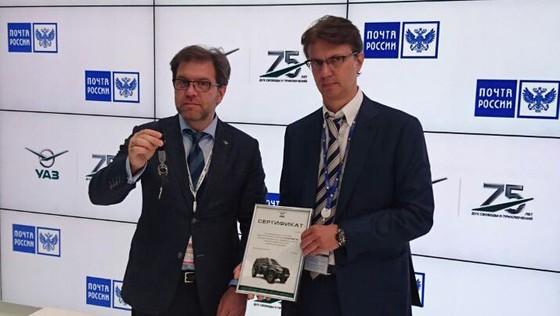 руководители Почты России и УАЗ
