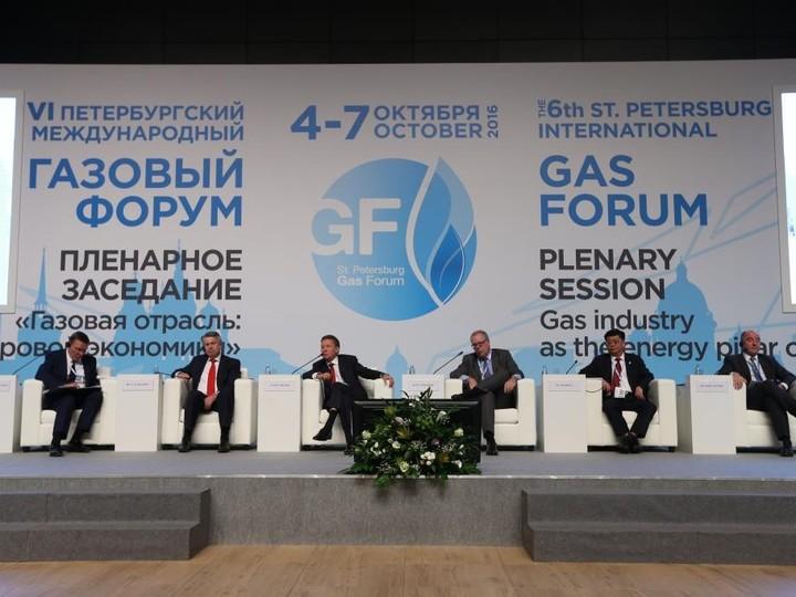 заседание по газовой отрасли, VI Международный Газовый Форум 2016 в Санкт-Петербурге, фото
