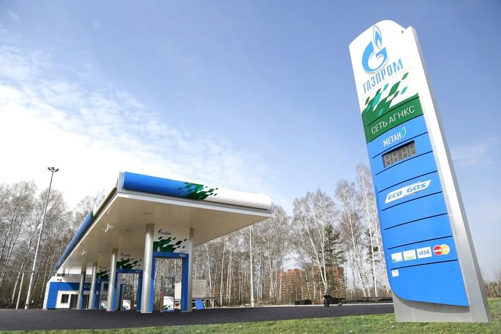 новая АГКНС в Томске