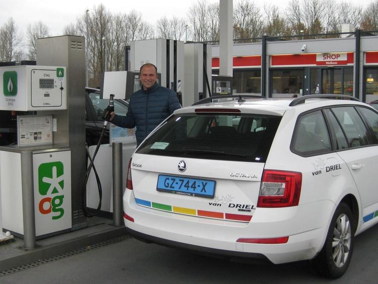 Заправка метаном, Skoda Octavia, CNG