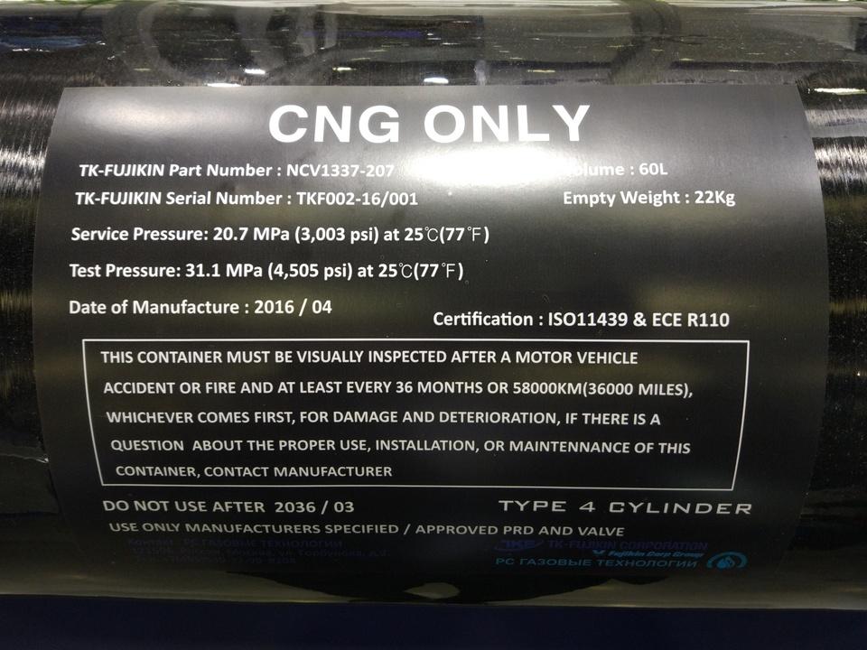 TK-FUJIKIN, газовый баллон, CNG, type 4