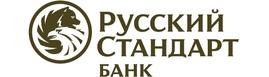 0% рассрочка от Банка Русский Стандарт