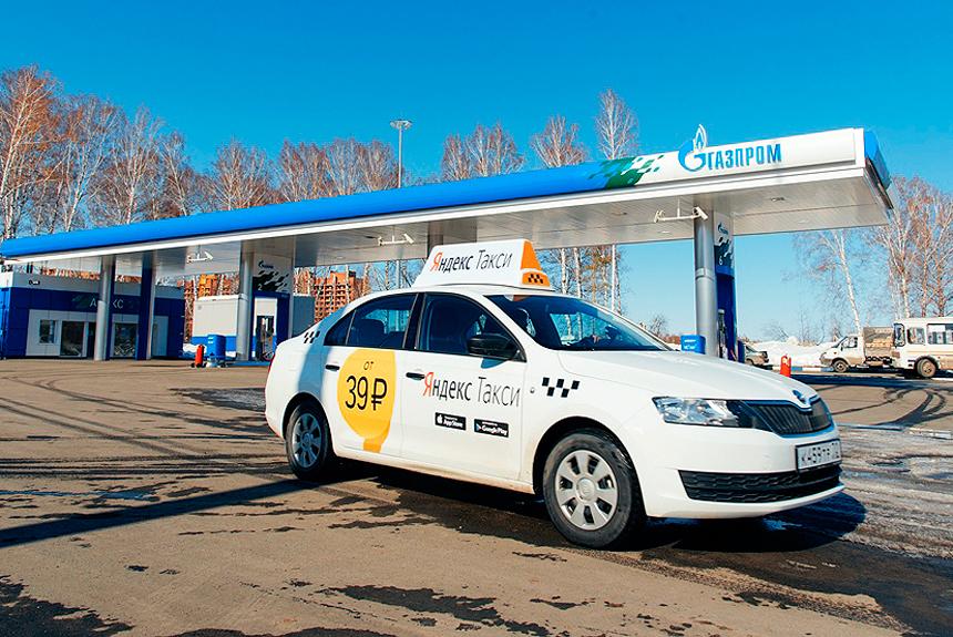 автомобиль Яндекс.Такси на газовой заправке, АГНКС Газпром
