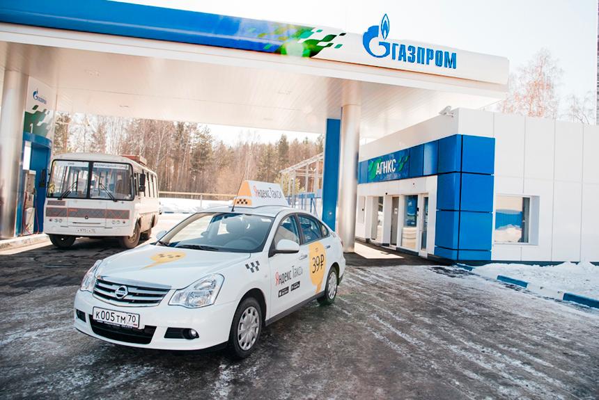 Яндекс.Такси, заправка метаном