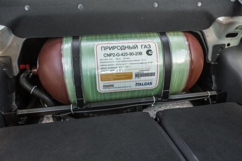 Метановый баллон CNG-2 90 литров