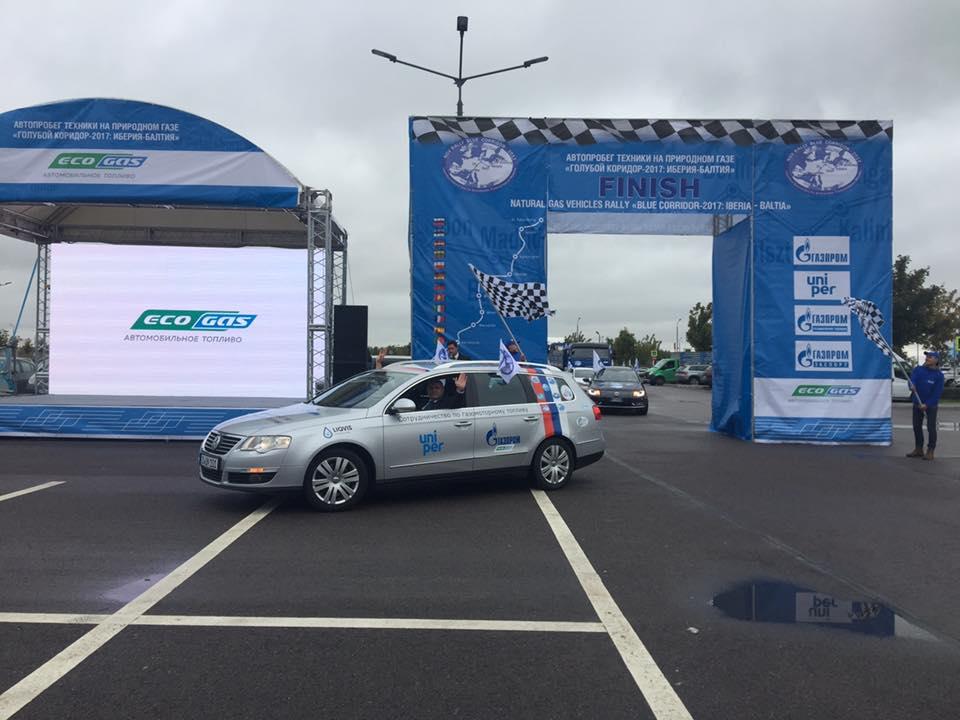 Автопробег Голубой коридор 2017 финишировал в Петербурге