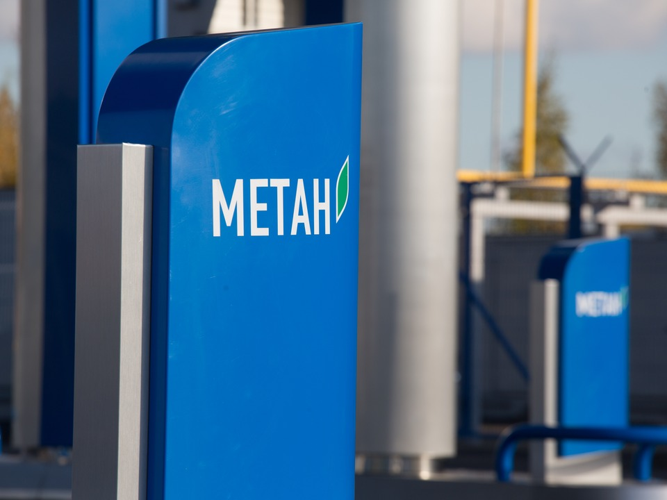 Сеть метановых заправок в УрФО