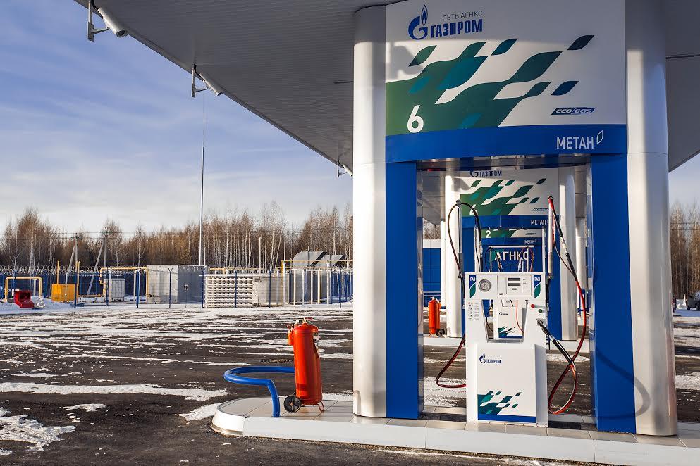 новая АГНКС Газпром в Магнитогорске
