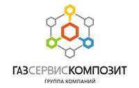 ГазСервисКомпозит, логотип