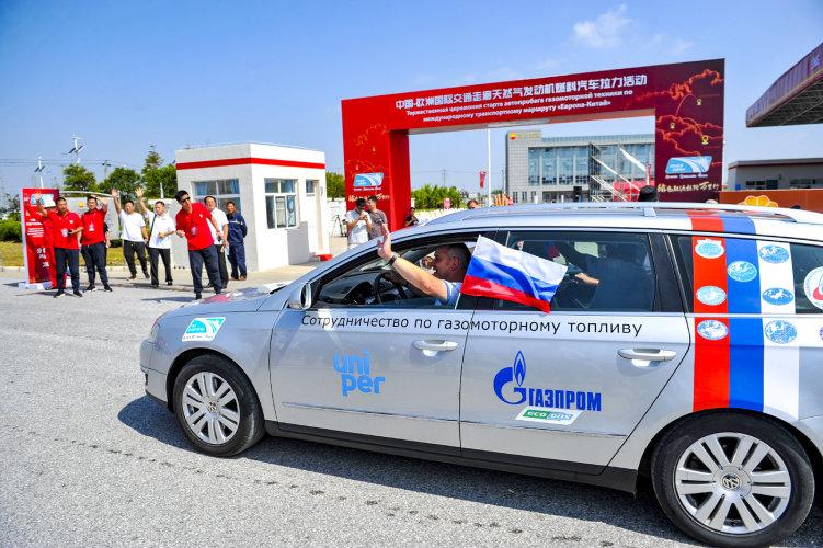 Volkswagen Passat Ecofuel на метане