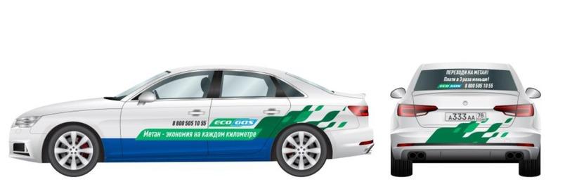 Реклама на авто за деньги в вологде рено москва автосалон мкад
