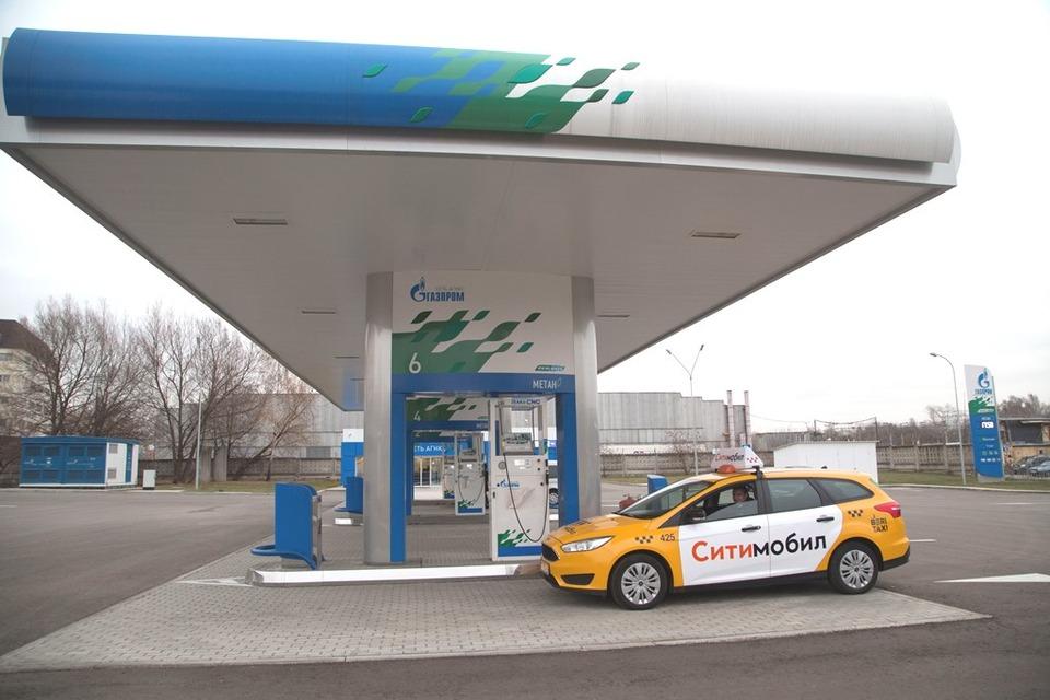 легковое такси Ситимобил на заправке Газпром