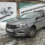 Lada Vesta 2019