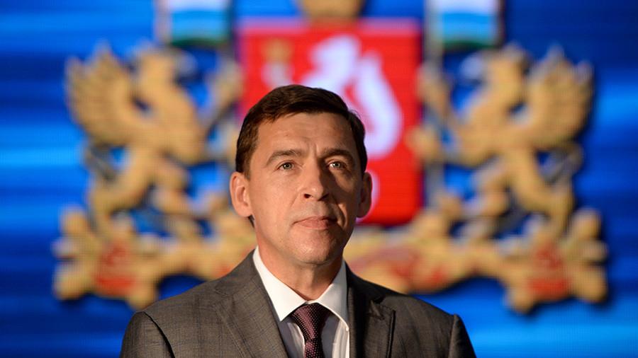 губернатор Свердловской области, Евгений Куйвашев, фото РИАН